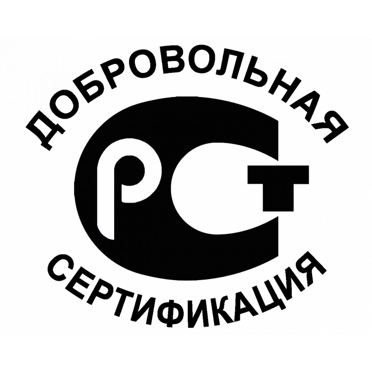 俄罗斯建材GOST认证