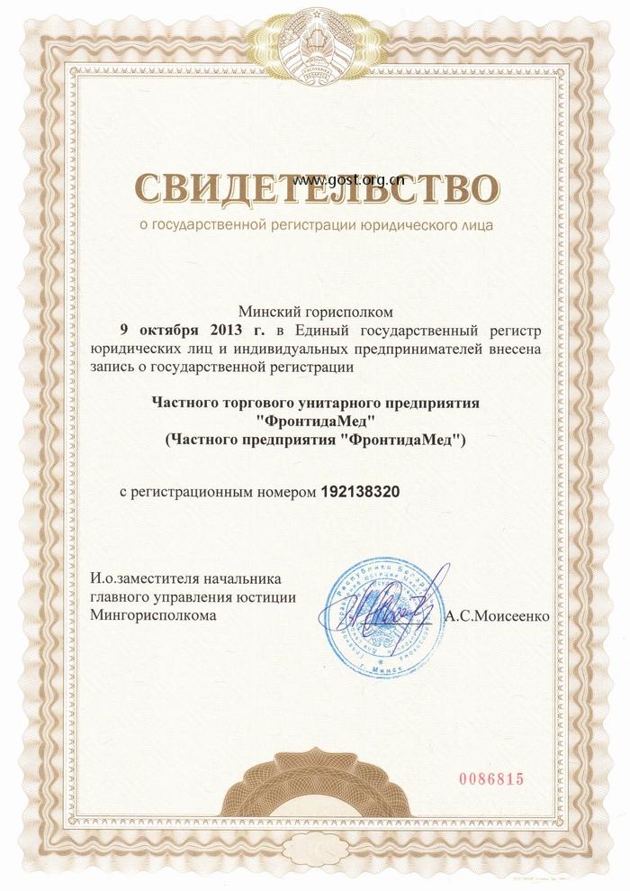 哈萨克斯坦测量型式批准证书(哈萨克斯坦计量认证)